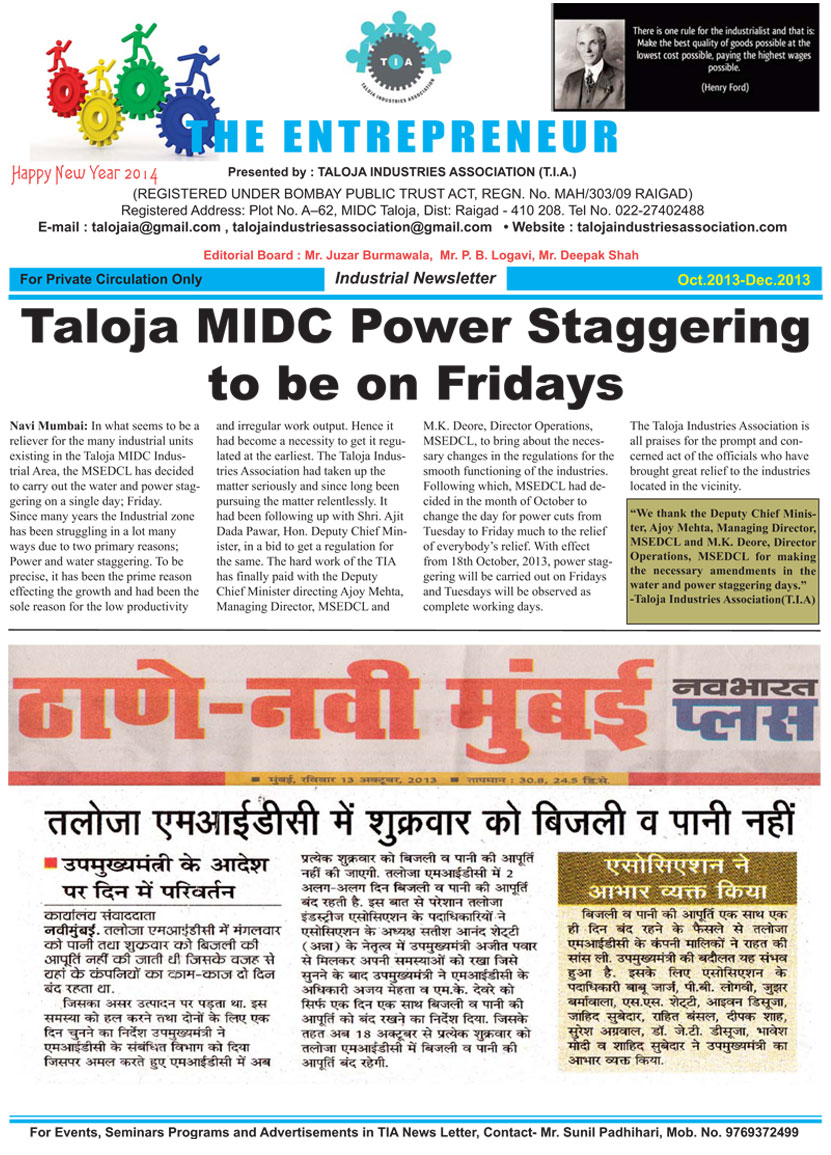 eigtht news from taloja